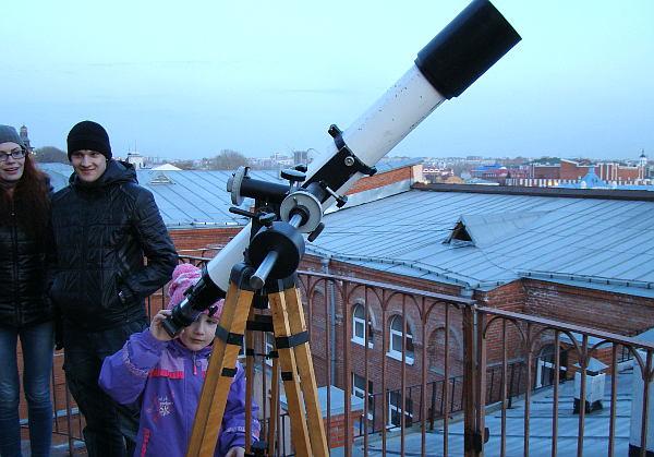 Планетарий. Телескоп. 1