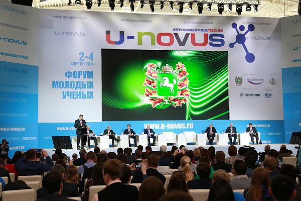 Картинки по запросу U-NOVUS