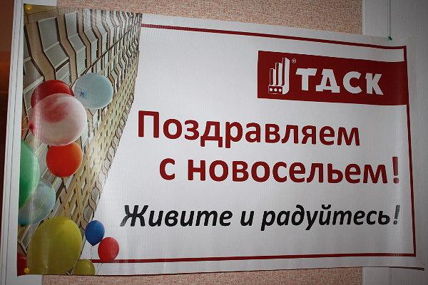 тдск2