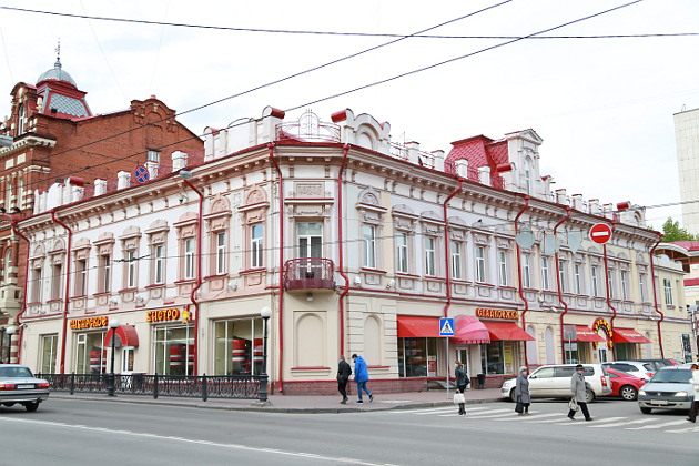 Сибирское бистро