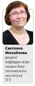 TNews733_27_CMYK2