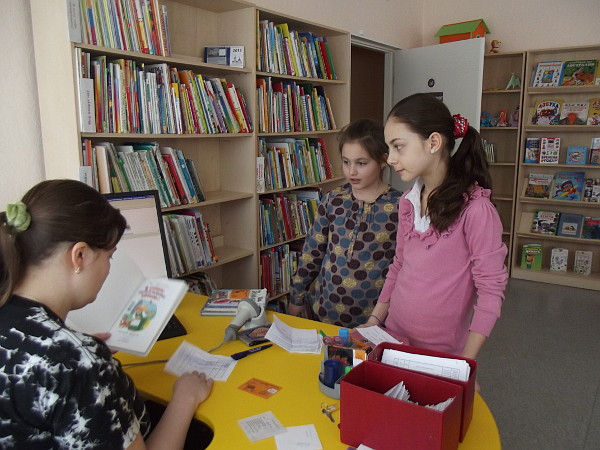 библиотека01