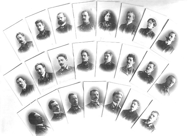Томские студенты 19 века