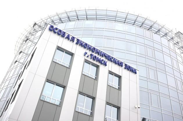 20121112_Akademgorodok_0058_L