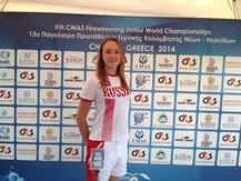 Юлия Бакшеева, ПМ 2014г.