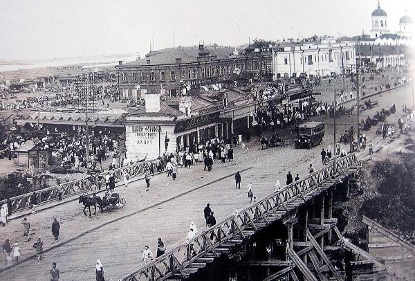 1936г Вин на  Базарную площадь