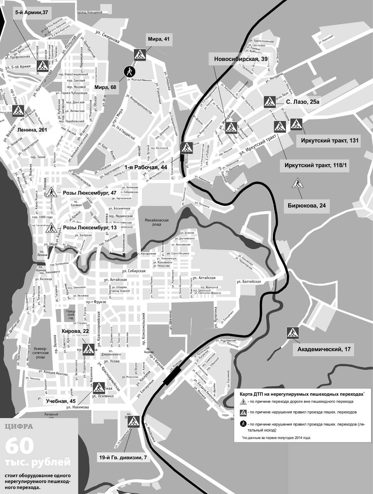 TNews745_map