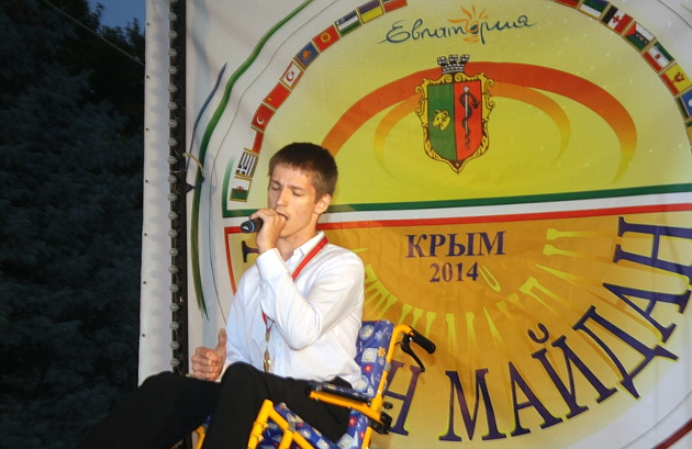 Дима01