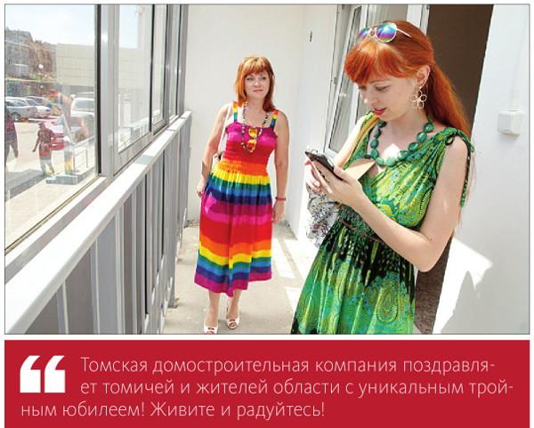 TNews750_22_CMYK2