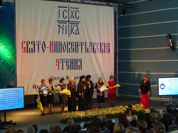 Фото: http://pravoslavie.tomsk.ru/news/2122/