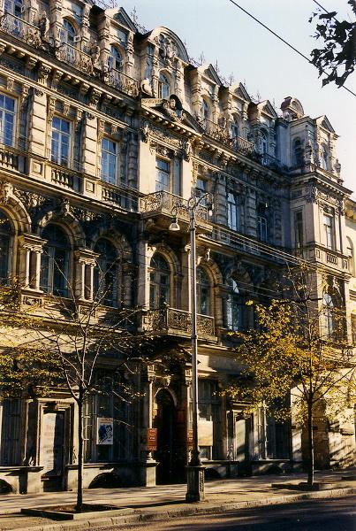 Музей Крошицкого в Севастополе