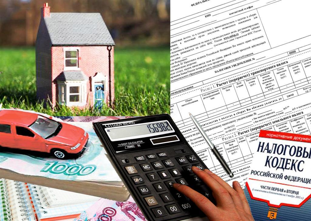 Единым сроком  уплаты имущественных налогов станет 1 октября