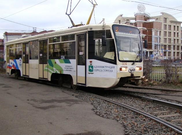 трамвай01