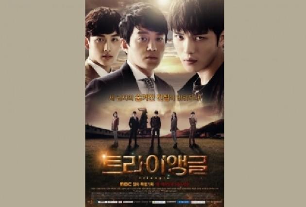 tomsk_novostiru_Где_посмотреть_корейские_сериалы_в_9510