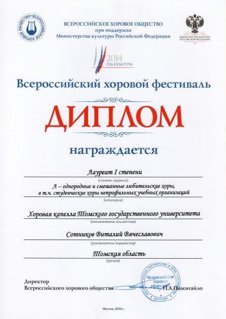 pdf322