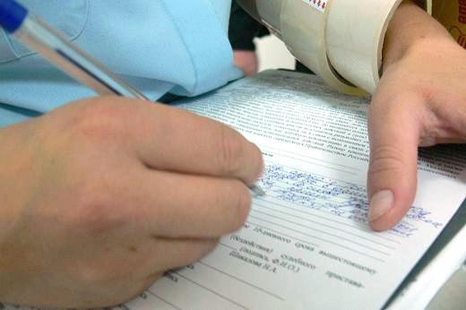 подпись - пристав