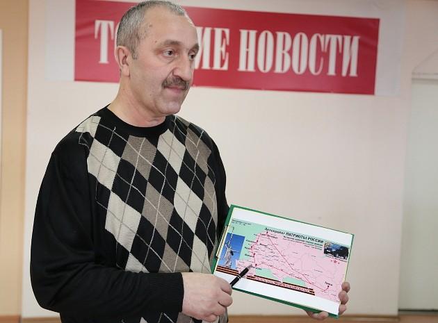 автопробег Рябикин