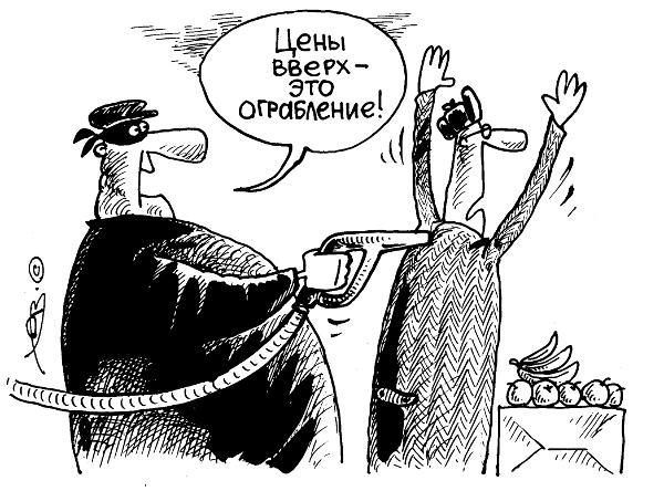 По данным УФАС по Томской области, в ноябре 2014 года закупочные цены превышали цены января 2014 года в среднем на 30%. Розничные цены на бензины автомобильные в Томской области выросли за этот период всего лишь на 5–7%