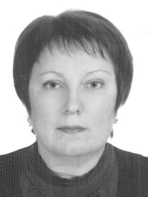 Апсалямова