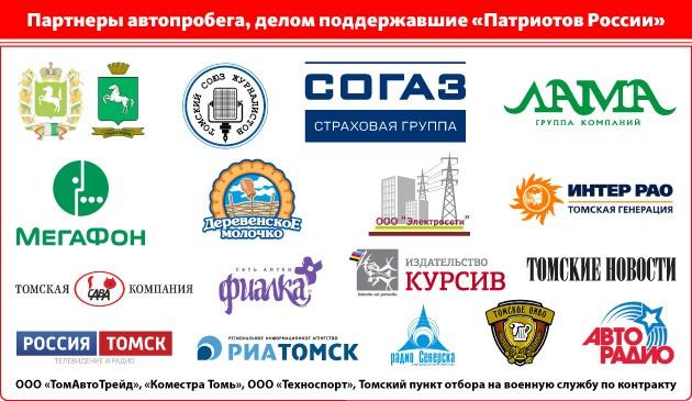 Logo-dlya-sajta_new-2