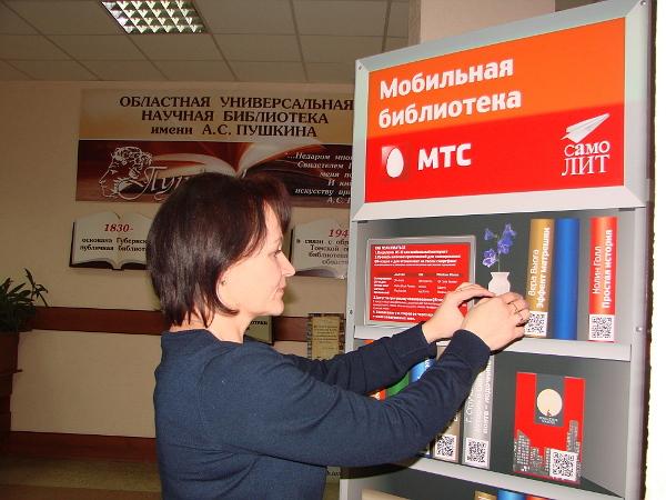 МБ Томск