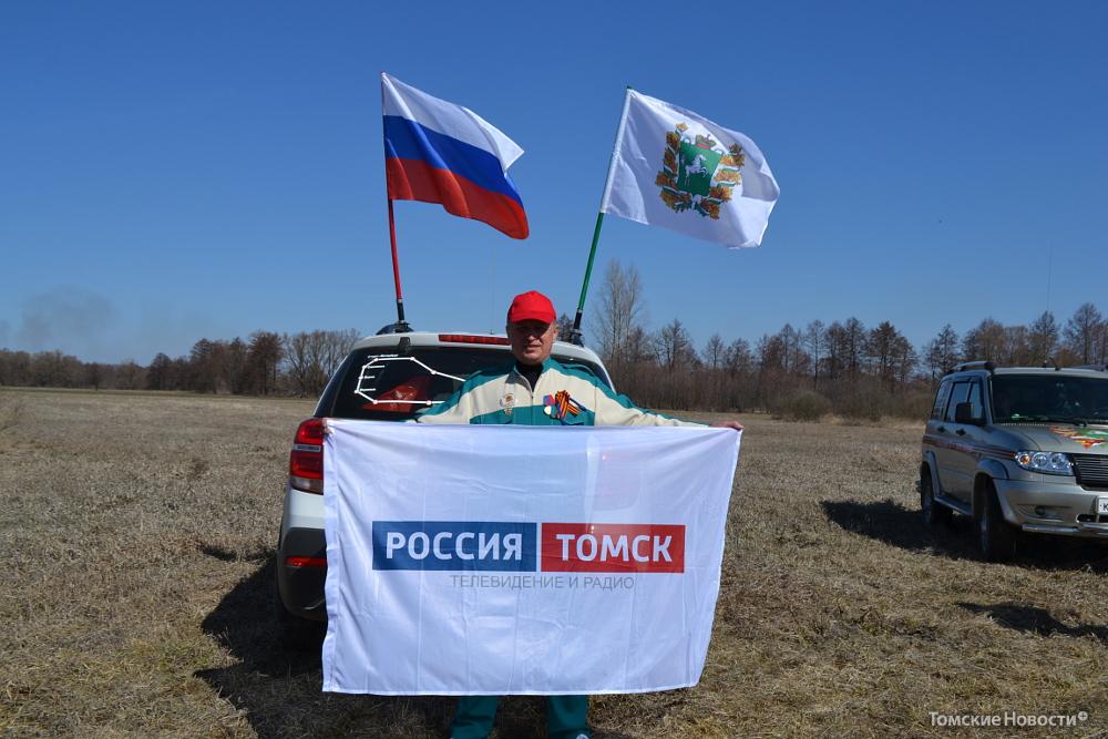ГТРК DSC_0218