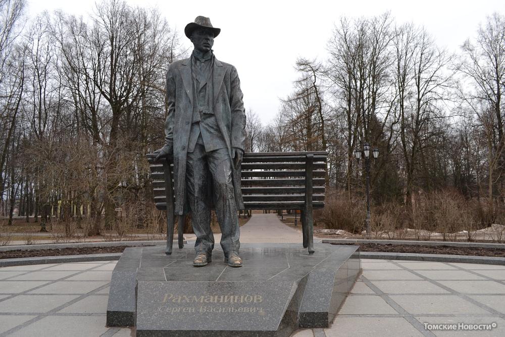 Памятник Рахманинову в Великом Новгороде