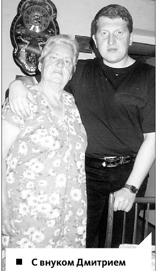 С внуком Дмитрием