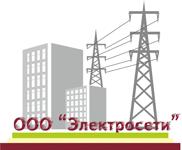 electroseti