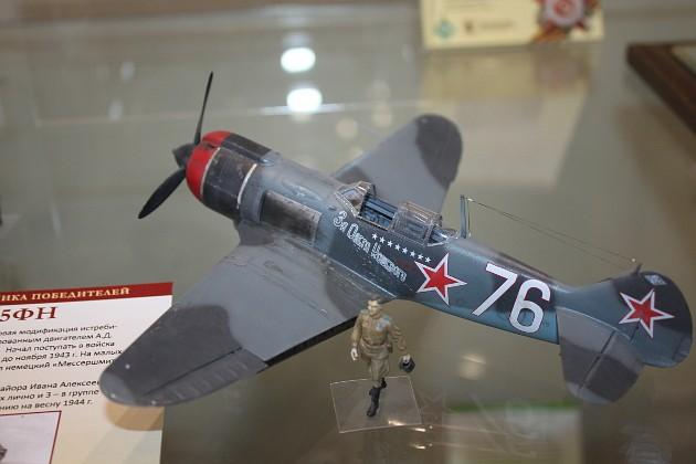модели03