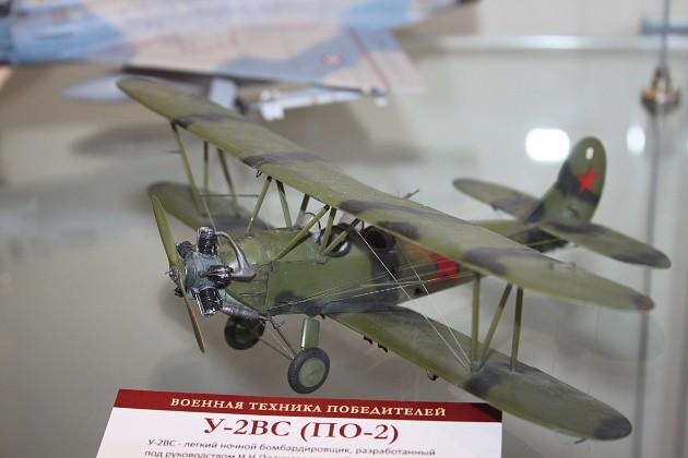 модели04