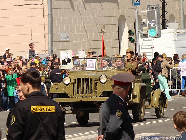 парад017