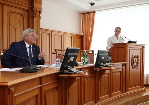 губернатор и Кобякова