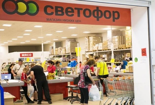 0d38baa05ca94f Первый супермаркет «Светофор» откроется в Томске на ул. Мичурина, 47, в  конце октября