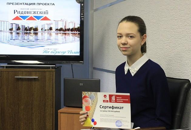 девочка с сертификатом