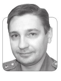 Юмаков