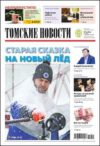 Томские новости 814-49