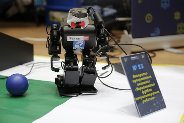 робот иннокентий2