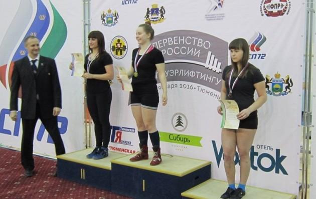 http://www.depms.ru/News/Vospitannica-dyussh-rus-veronika-maksimenko-zanyala-2-mesto-na-pervenstve-rossii-po-pauerliftingu