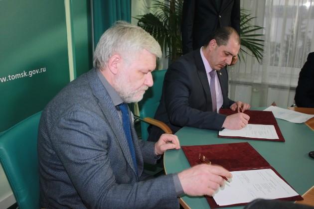 Арбитражный суд отклонил жалобу «Томскавтотранса» на штраф УФАС