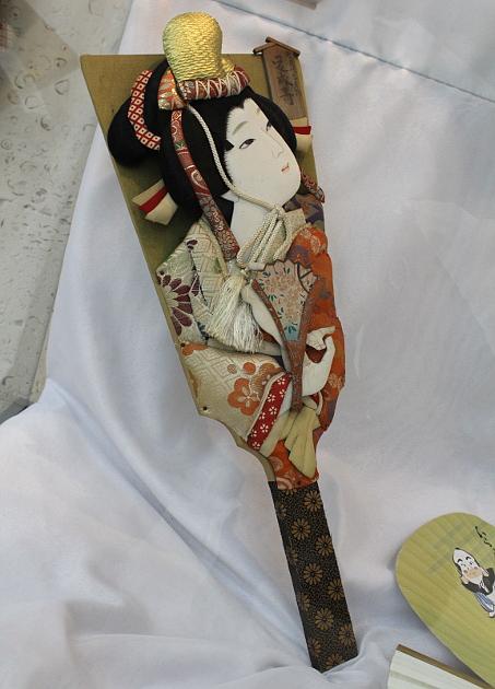 Выставка кимоно_10