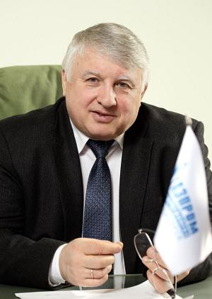 Газпром межрегионгаз Новосибирск_Квашнев В.П.