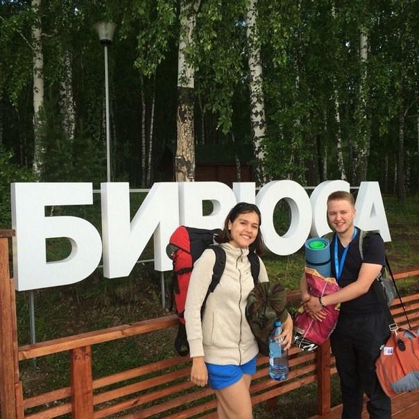 Фото: http://www.depms.ru/News/Tomichi-na-pervoy-smene-foruma-biryusa