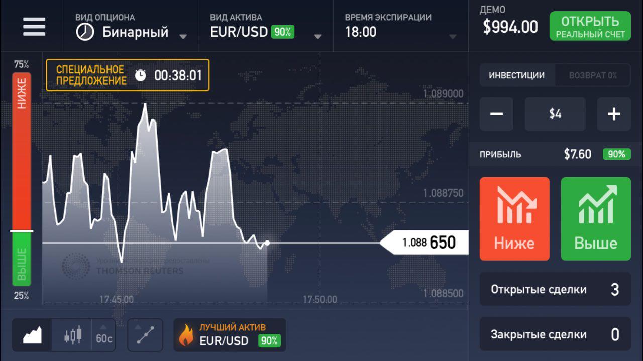 как биткоин транзакции подтверждение долго-4
