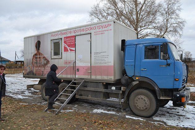 Четыре дня в Могочинском поселении работал передвижной маммограф областного онкодиспансера. Женщины проходили обследование бесплатно. В Сулзате проверились 117 красоток