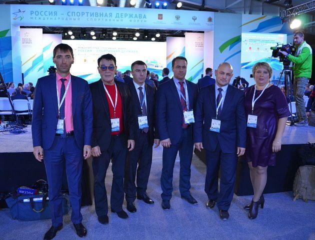 gorodki-forum