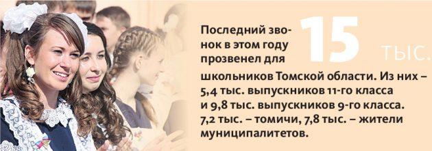 tnews867_22_cmyk6