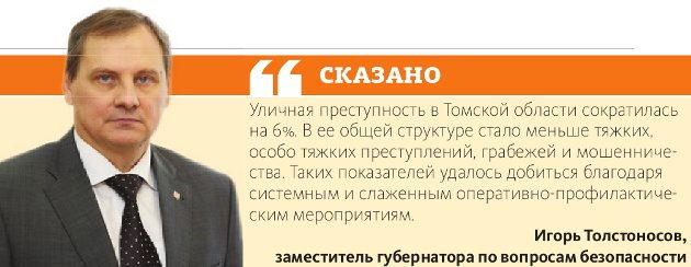 tnews867_24_cmyk