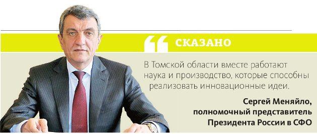 tnews867_34_cmyk