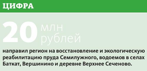 tnews867_41_cmyk4